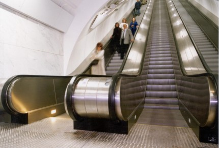 World's longest escalator